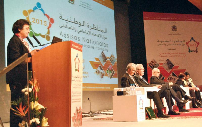 Premières assises nationales: L'économie sociale et solidaire en quête de la valorisation humaine
