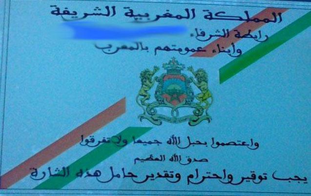 L'Intérieur et la Justice mettent en garde leurs auteurs: Les cartes des «chorfas» exposent aux sanctions