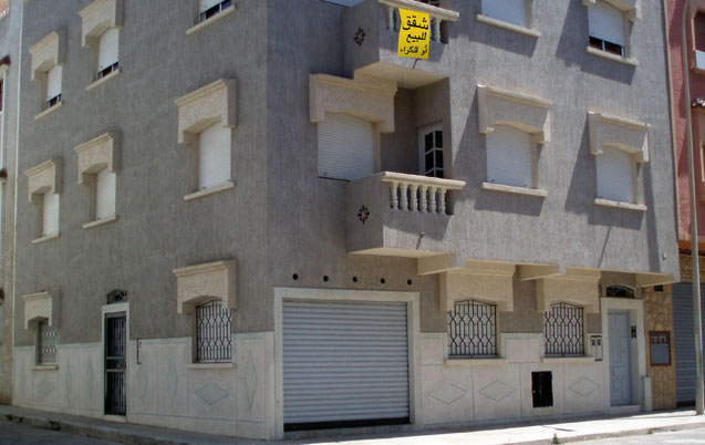 Bank Al Maghrib dévoile le bilan 2014 du marché immobilier marocain