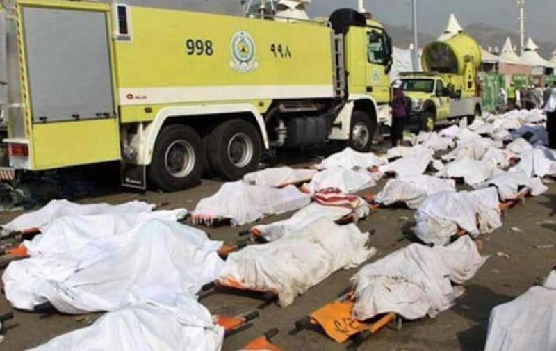 Bousculade de Mina : 27 pèlerins marocains décédés, 11 portés disparus et 5 blessés