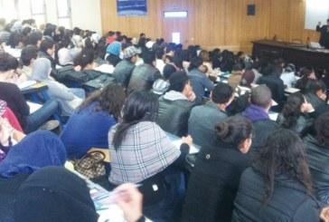 Universités publiques : Recherche profs désespérément !