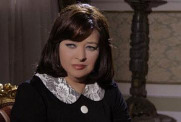 Décès de l'actrice égyptienne Faiza Kamal