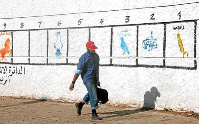 Bulletin de vote unique pour les élections communales et régionales