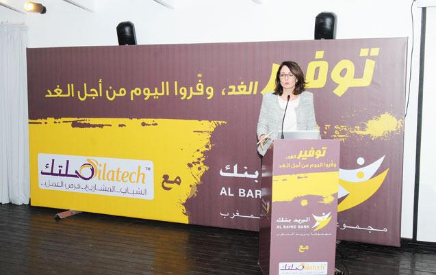 Bancarisation / Epargne : Quand Al Barid Bank séduit les jeunes