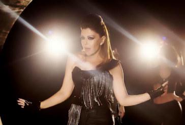 Samira Saïd le 18 avril aux  Mazagan Nights