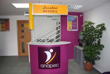 Programme «Akadimyate Attadriss»: L'anapec lance l'appel à candidature