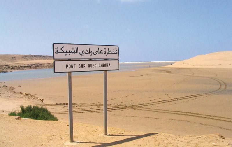 Oued Chbika Development: Six actions sociales lancées à Tan Tan