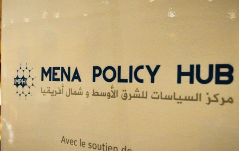 MENA Policy Hub: Relayer une culture de délibération en politique dans le rang des jeunes