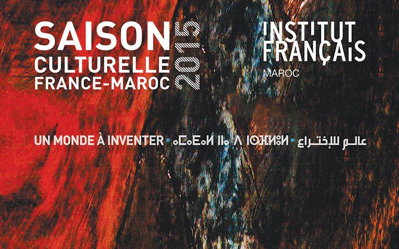 Saison culturelle France-Maroc : Plus de 300 événements dans douze villes du Royaume