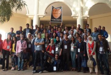Lancement à Casablanca du projet «University Challenge»