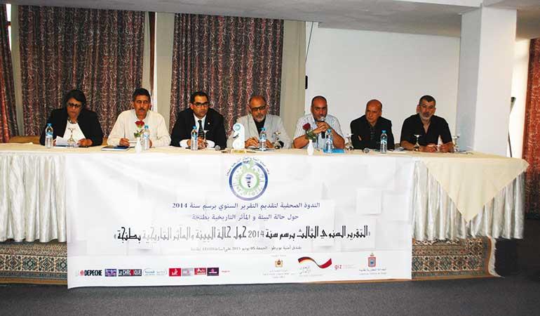 Environnement à Tanger : Un bilan alarmant