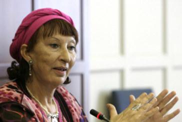 Enseignement :  Création à Rabat de la chaire Fatima Mernissi