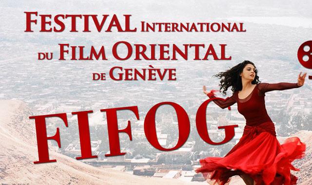 Participation distinguée du cinéma marocain au Festival du film oriental de Genève