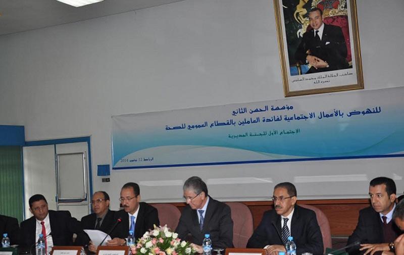 Fondation Hassan II: Seulement 2 millions de dirhams dépensés en 2014