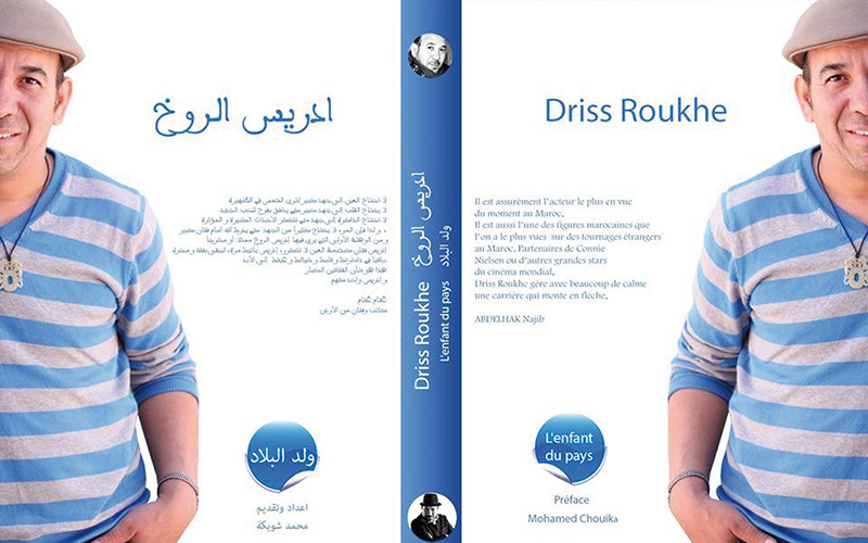 Driss Roukhe, regards multiples sur un artiste accompli