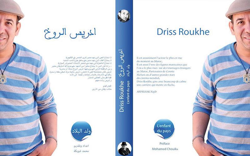 Driss Roukhe, regards multiples sur un artiste accompli