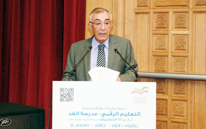 Réforme de l'éducation 2015-2030: Azziman veut une loi-cadre