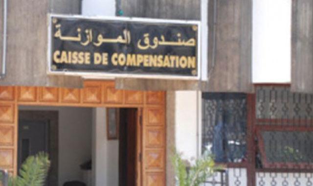 Compensation: les charges devraient passer de 33 MMDH en 2014 à 23 MMDH en 2015