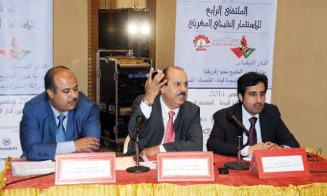 Investissement Maroc-Pays du Golfe: 120 milliards de dollars pour  la prochaine décennie