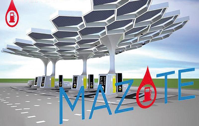 Une appli pour comparer les prix du carburant