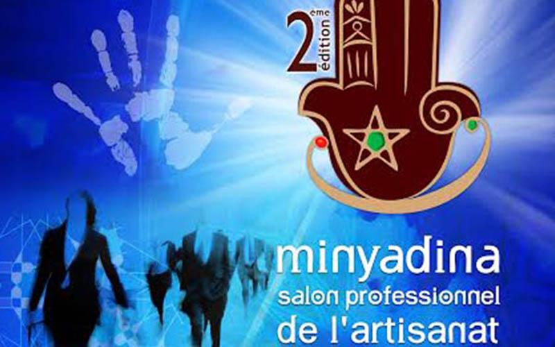 Casablanca : Ouverture de la 2ème édition du Salon de l'artisanat «Minyadina»