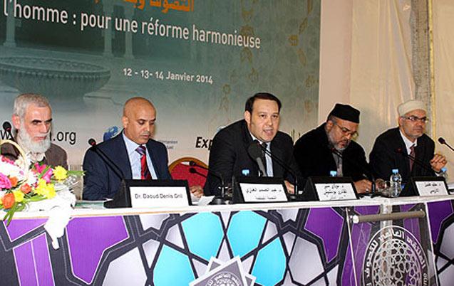 La Tariqa Boudchichiya organise la 9ème  Rencontre mondiale du soufisme
