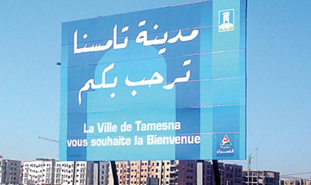 Tamesna, un festival en guise d'échappatoire