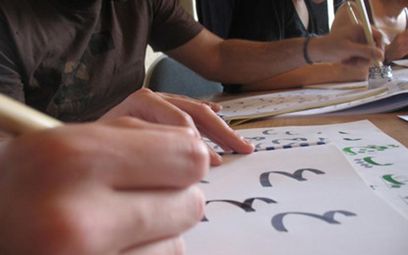 «Il faut sauver la langue Arabe» : S.O.S d'un Collectif à Rabat