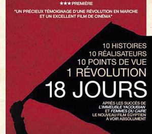 18 jours : La révolution égyptienne en 10 tranches de vie au cinéma