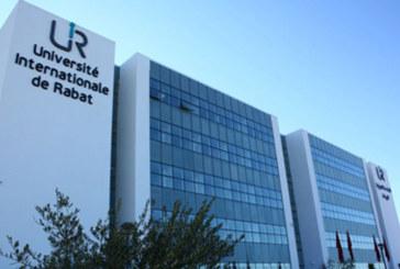 E-learning : La BAD accorde 10 MDH à l' Université internationale de Rabat