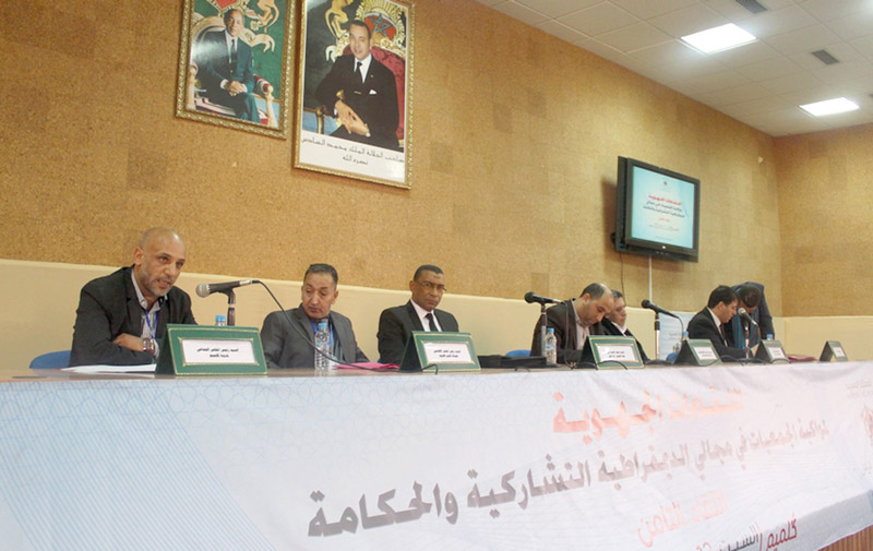 Guelmim: Les associations sensibilisées aux nouvelles lois organiques relatives à la société civile