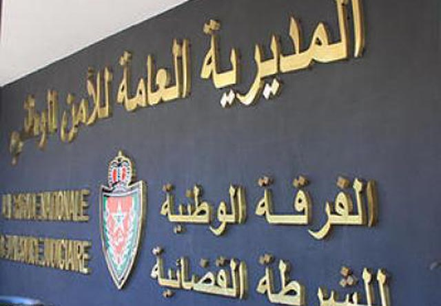 Rabat : Deux policiers de soupçonnés de vol et recel de biens provenant d'un délit