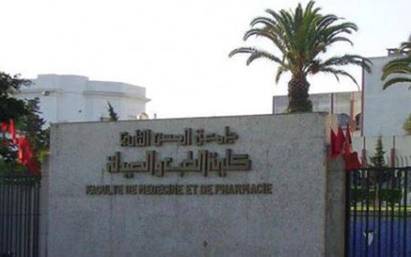 Une université des sciences  de la santé en octobre prochain à Casablanca