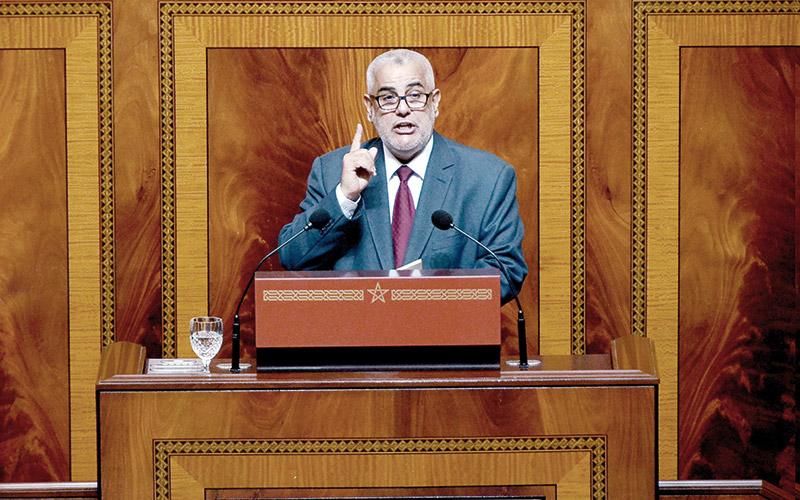 Les passages  de Benkirane  au Parlement  réduits de moitié