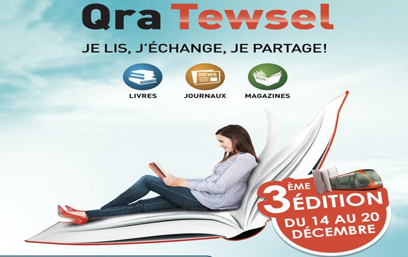 Qra Twsel : 10 stations tramway de Casablanca équipées de 5000 livres