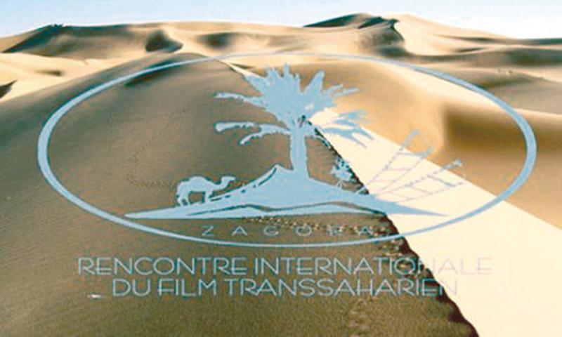 12ème Festival international du film transsaharien de Zagora