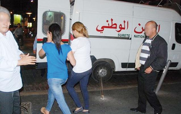 Marrakech : Arrestation d'une trafiquante de comprimés psychotropes