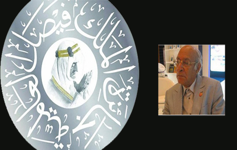 Le critique marocain Mohamed Miftah remporte le prix Roi Fayçal
