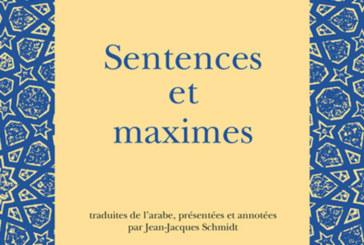 Sentences et maximes