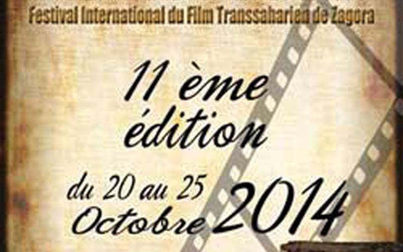 Festival international du film transsaharien de Zagora: La jeunesse à l'honneur de la onzième édition