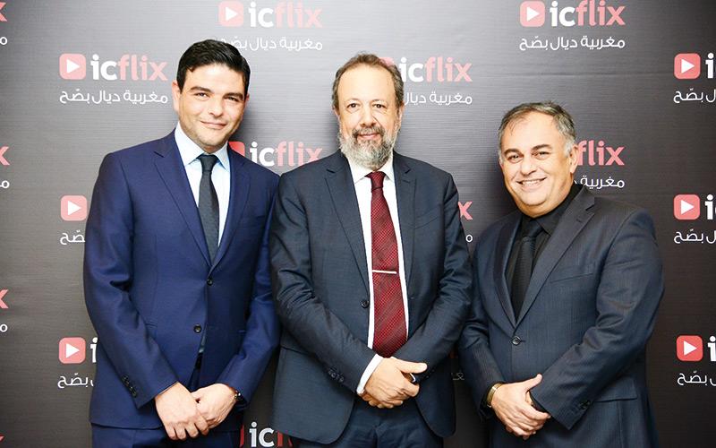 Streaming : ICFLIX produira six films marocains en 2015