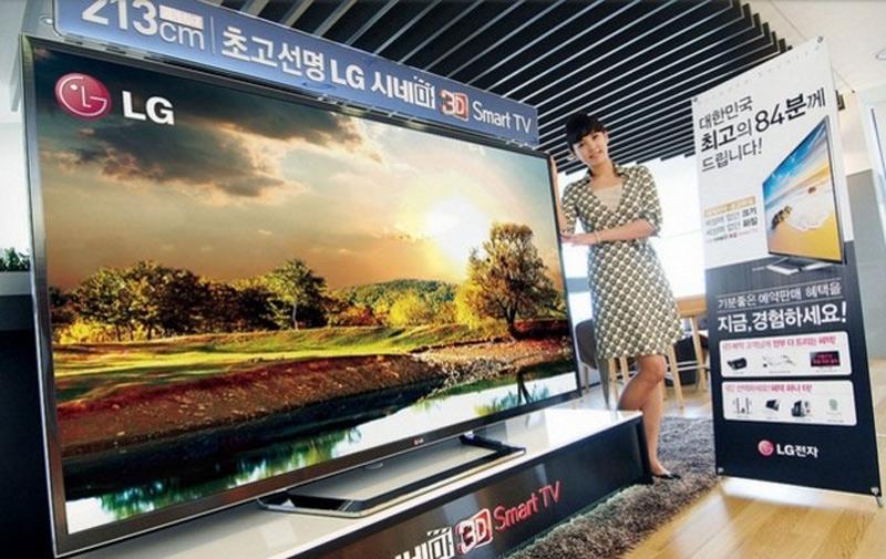 Lancement de la LG  Super UHD TV:   Une gamme haute  en couleur