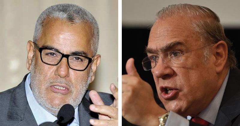 Le Maroc et l'OCDE signent un protocole d'accord
