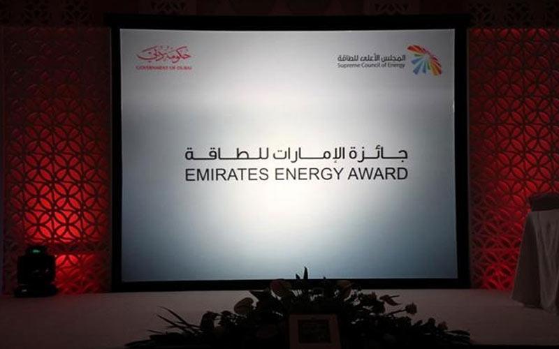 Lancement à Rabat d'Emirates  Energy Award pour la région MENA