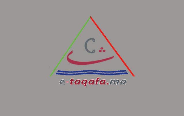 Le centre culturel virtuel e-Taqafa.ma voit le jour