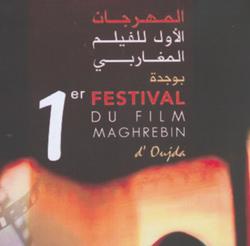 A la une : Le film, en attendant le Maghreb