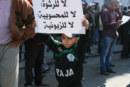 Manifestations du 20 mars : Les jeunes du 20 février expriment leurs revendications dans le calme et la sérénité
