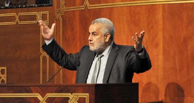Abdelilah Benkirane devant la Chambre des Conseillers mercredi