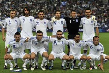 Coupe du monde 2014 : Equipe de la Grèce