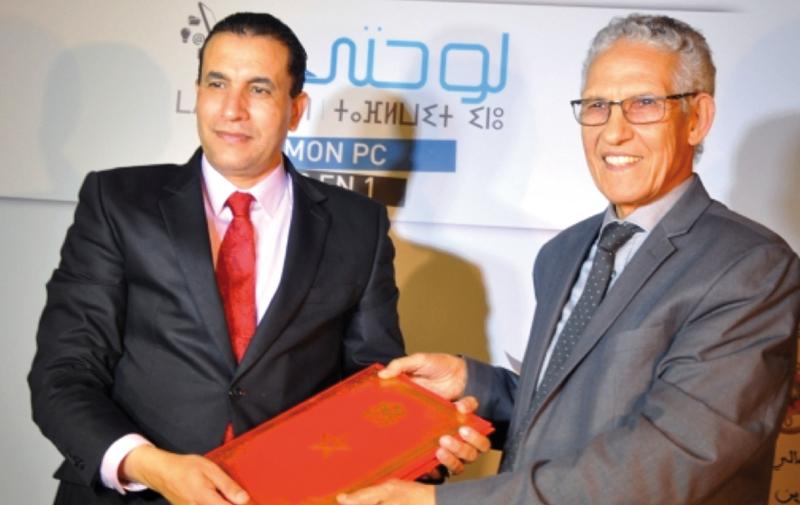 Programme Lawhati: Al-Barid Bank octroie des crédits  aux étudiants boursiers